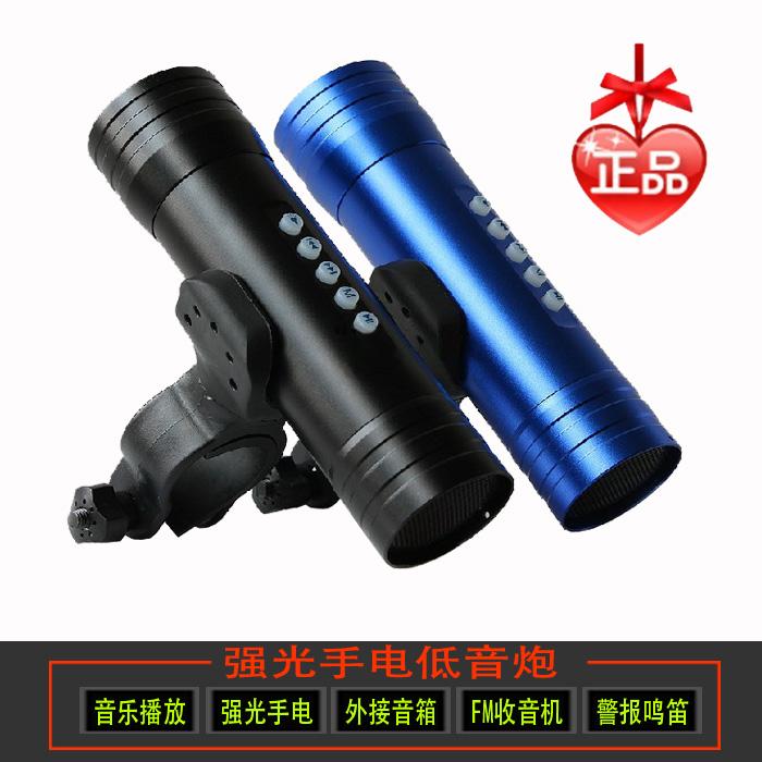 Subwoofer ride mountain bike audio music flashlight outdoor mini speaker portable card speaker(China (Mainland))