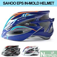 SAHOO Cycling Integrally-molded Helmet 23holes MTB Road Bicycle Helmets PC Shell+EPS bicicleta mountainbike