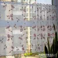 Semi-shade shalian curtain embroidery rustic curtain fabric finished product kitchen curtain coffee curtain