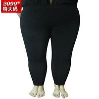 75kg~150kg plus size Legging clothing spring and autumn slim all-match oversized thin elastic