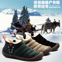 Coolyez original genuine leather+plush inside men & women winter warm shoes, size 36-44, free shipping