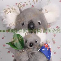 Plush toy australia koala bear cinereus ultralarge 618
