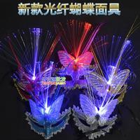 Fiber optic wire luminescence mask colorful butterfly luminous mask masquerade masks princess mask