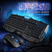 Ruyi bird 6100 wireless keyboard and mouse set computer tv game keyboard kit
