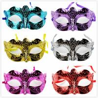 20g masquerade halloween mask women's mask princess mask