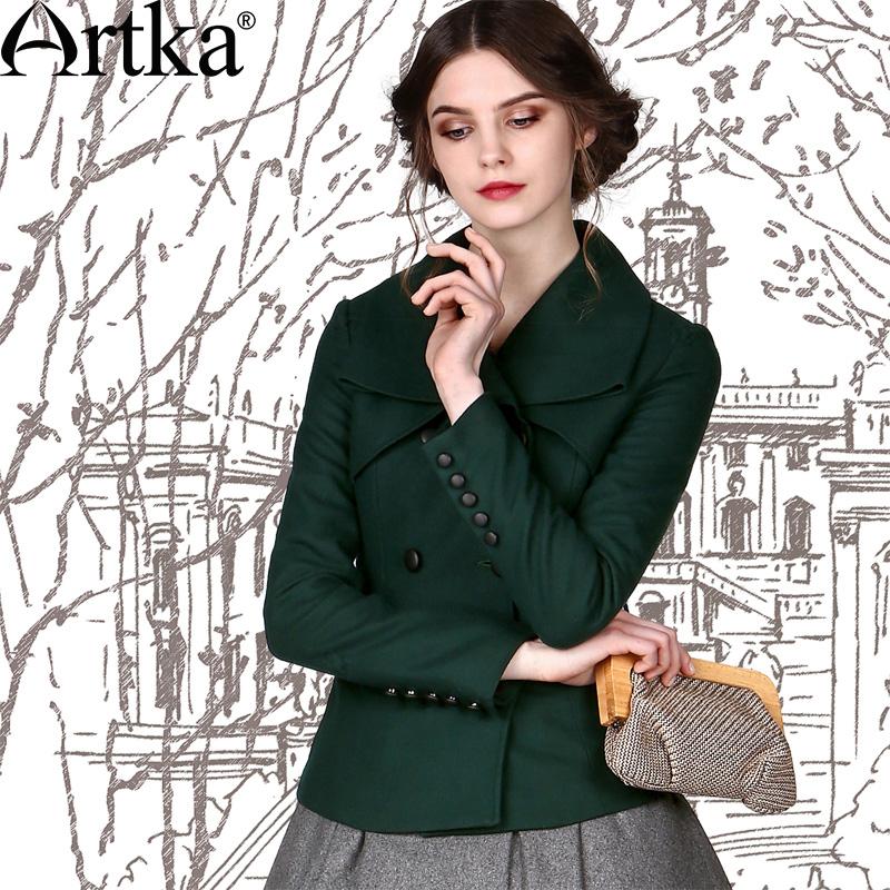 Женская одежда из шерсти Artka WA10440Q MS106 женская одежда из шерсти artka wa10440q ms106