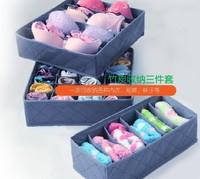 Fashion Gray Folding Storage Box Bag Grid Pattern for Bra Underwear Necktie Sock