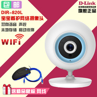 D-link webcam for dlink dc s-820l baby camera ball voice two-way