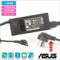 For ASUS a40j a41i a42j a43e a45v a46 computer charger laptop ac dc adapter