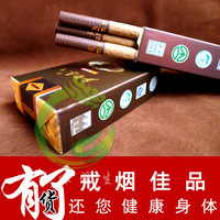 Quit smoking puer tea lights puer cigarette Free Shipping Effecient way of quiting smoking