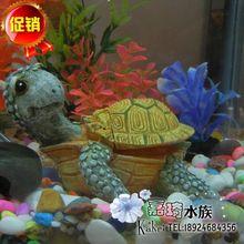 Fish tank aquarium fish tank decoration oxygen resin ceramic swim turtle toy pump(China (Mainland))