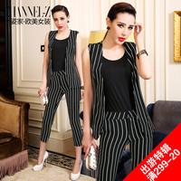 2014 channel-z fashion black and white stripe vest high waist slim skinny pants three pieces set