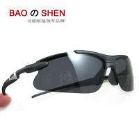 Outdoor sports polarized sunglasses ride glasses windshield anti-uv male Women