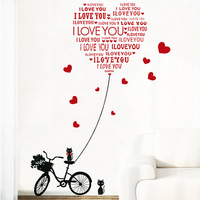 3 Pieces / Lot Of Wall Stickers Cat Bicycle Love The New House TV Sofa Background Wall