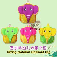Cartoon animal 3d three-dimensional baby the kindergarten school bag primary school students travel backpack  child Neoprene bag