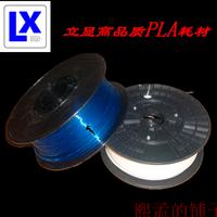3d printer high quality pla 1.75mm supplies dutou
