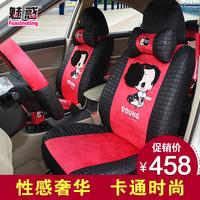 Mohini of luxury plush car seat cover cartoon seat cover general seat cover female seat cover