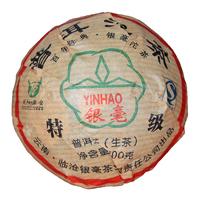 Buy 6 get 1 ! 100g puer premium pu er tuo tea special grade yin hao 100 g raw sheng early spring tea china yunnan 2012 years
