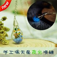 Handmade diy glass ball necklace luminous necklace luminous accessories mantianxing necklace design all-match long necklace
