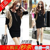 2014 Autumn and Winter Slim basic knitted cotton shirt t-shirt plus size slim hip batwing sleeve one-piece dress women's