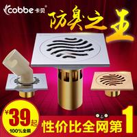 Copper bathroom floor drain thickening anti-odor floor drain single two-site washing machine shower floor drain