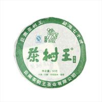 Buy 6 get 1!50g raw sheng puer 2012 years puerh AAAAA tops pu'erh chashuwang AAAAA top seven cake tea yunnan premium promotion