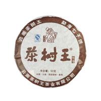 Buy 6 get 1! 50g puer tea seven cake tea ripe shu china yunnan premium promotion 2012 years health care freeshipping AAAAA tops