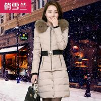 Winter outerwear female thickening white duck down raccoon fur medium-long slim down coat female yrf
