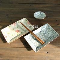 Plate rectangular ceramic japanese style tableware dish microwave oven ruffle