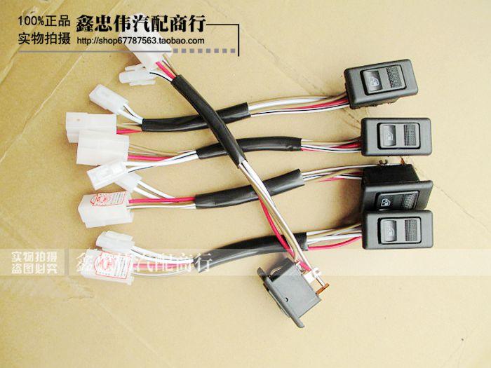 Poson 2000 vw santana super man car glass doors and windows electric lifter switch(China (Mainland))