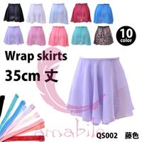 Ballet dance hypertensiveperson skirt ballet skirt 35 as0205