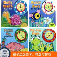 Picture book baby animal shape swivel plate books  wholesale