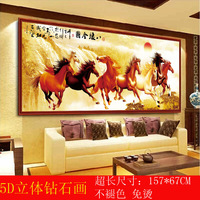 New arrival diamond 5d painting 3d cross stitch diamond rhinestone pasted painting diamond full eight steed painting