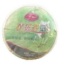 100g puerh tea cool tea honey-suckle tea cakes pu er ripe shu tea china yunnan lanchayunpin brand health care free shipping 5A