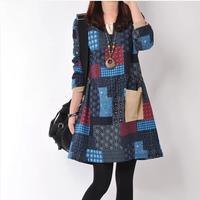 Autumn new arrival 2014 women's plus size casual V-neck patchwork fancy long-sleeve dress