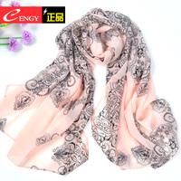 2014 silk scarf women's chiffon scarf Women long design elegant monroe spring and autumn cape