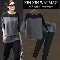 Mm women's fashion o-neck patchwork color block loose plus size t-shirt harem pants twinset set