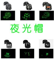 Super luminous neon hat pattern truck cap truck cap spring and summer male women's benn mesh cap