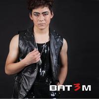 New Fashion Male Black Slim Rivet Leather Vest costume Punk rack drum jazz dance party clothing Stage performance wear