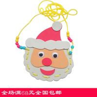 Small eva bag infant material kit diy christmas small wallet