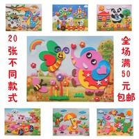 Eva puzzle stereo sticker toy diy sticker 3d three-dimensional stickers puzzle