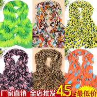 2014 velvet chiffon long scarf silk scarf large cape female 5