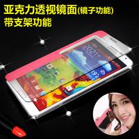 For hd for  for SAMSUNG   note3 mobile phone protective case n9006 n9000 n9002 n9005 n9008 n9009 general
