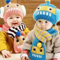 Princess autumn and winter child hat robot baby hat baby hat muffler scarf bonnet