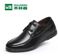 Men's casual leather male genuine leather breathable commercial male lacing low single shoes
