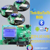 Bluetooth development board kit cc2540 bluetooth 4.0 ble bluetooth wifi cc2541 wif i