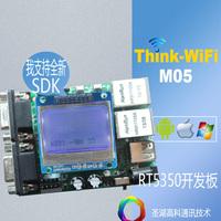 Ralink development board wifi to serial rt5350 wifi uart mtk sdk router