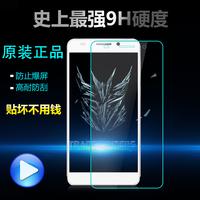 For huawei   6 membrane 6 glass film tempered 6 membrane mobile phone film