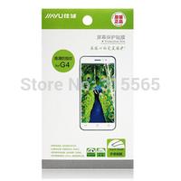 4.7'' Original Jiayu G4S G4 Screen Protector Film Advanced HD Anti-fingerprint