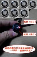 Car seat refires accessories 7 fan seat single
